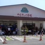 八重山初の「JAファーマーズマーケット」開店-生産者販売の農産物などを直接販売
